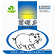 High Quality Animal Compound Probiotics Feed Additive