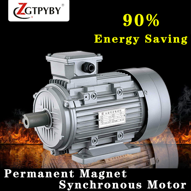 permanent magnet synchronous motor with controller ac synchronous motor