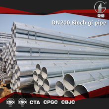 Drain pipe water pipe 8inch pre galvanized steel tube guangdong