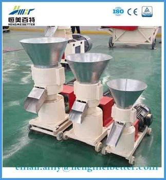 Easy handling sawdust coal pellet machine for Livestock poultry