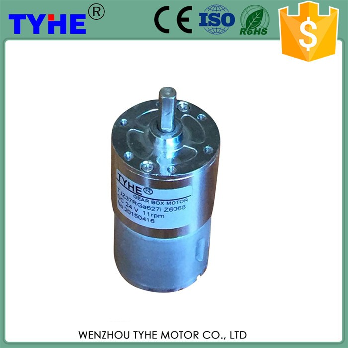 factory direct sale DC Gear dc 12v 24v 36v 48v actuator motor