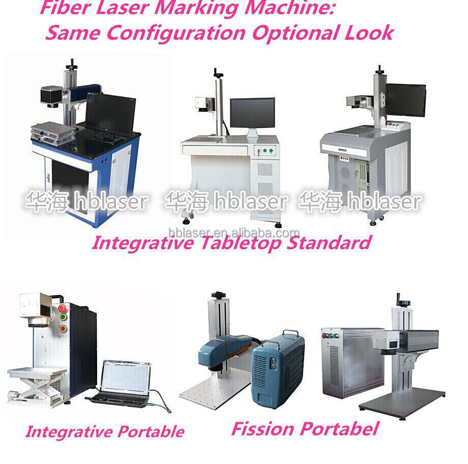Chinese optical fiber Laser Marking Machine cost PEDB-400B