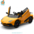 WDBRD0913 Mini Remote Control Licensed Kids Ride On Car With Three Speed