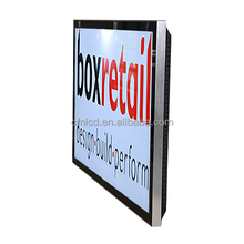 65inch wall mounted lcd ad screen