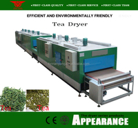 seed grain dryer / rice grain dryer