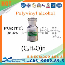 Polyvinyl alcohol price/pva polyvinyl alcohol powder industry grade