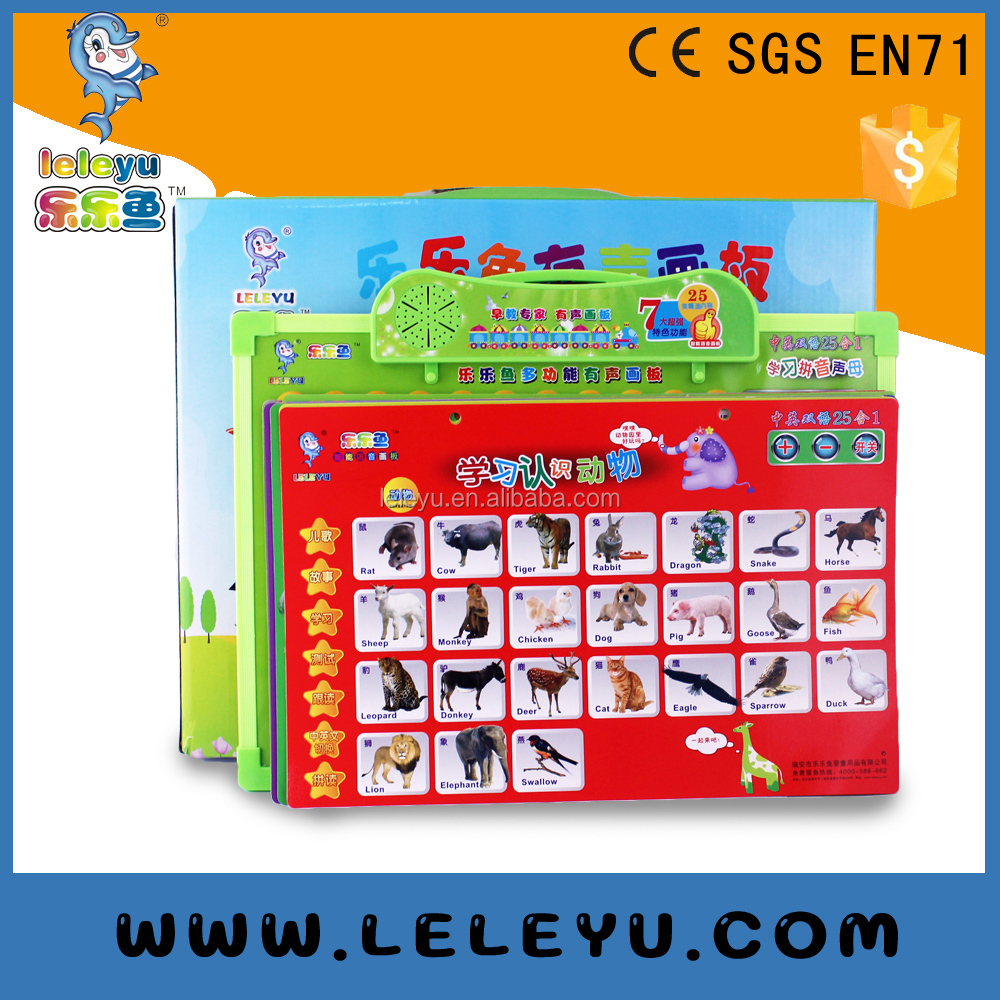 English learning computer intelligent for kids laptop pronunciation phonetics machine