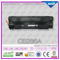 ASTA laser toner cartridge CE285A toner cartridge compatible toner used for HP 1212nf/1214nfh competitive price manufacturer chi
