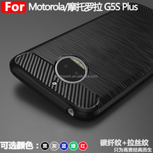 Carbon fiber pattern TPU Anti shock case for MOTO G5S/G5S Plus, Scratch-proof phone case for MOTO G5S/G5S