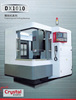 China cnc engraving and milling machine tools for sale DX1010