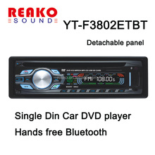 1Din Detachable panel Car stereo system Hands-free Bluetooth Car DVD player/USB SD MMC 12V