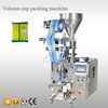 Automatic pouch granule packing machine for chicken essence