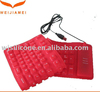Waterproof foldable silicone keyboard