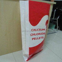 rice packaging bag /rice bag with high quality and low price