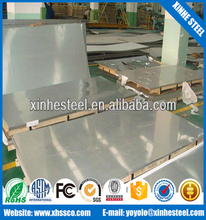 1.5mm thick stainless steel plate