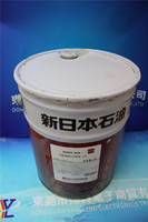 BONNOC A5009T M-150 CP6 liquid grease