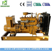 10KVA -1000KVA Soundproof biogas generator with Lvhuan engine