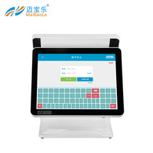Restaurant pos System ,Windows / android tablet POS ,Pos Machine with Wholesale Barcode scanner and other pos terminal accessory