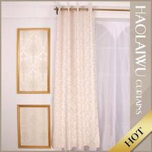 Latest design elegant modern woven window valance curtains for sitting room