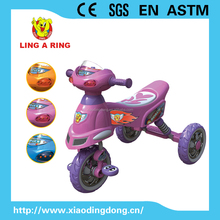 2014 Old fashion cheap children trike with music Small simple baby tricycle with lighting head Small tricycle for children