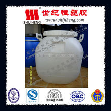 13 US gallon plastic open mouth shipping barrel