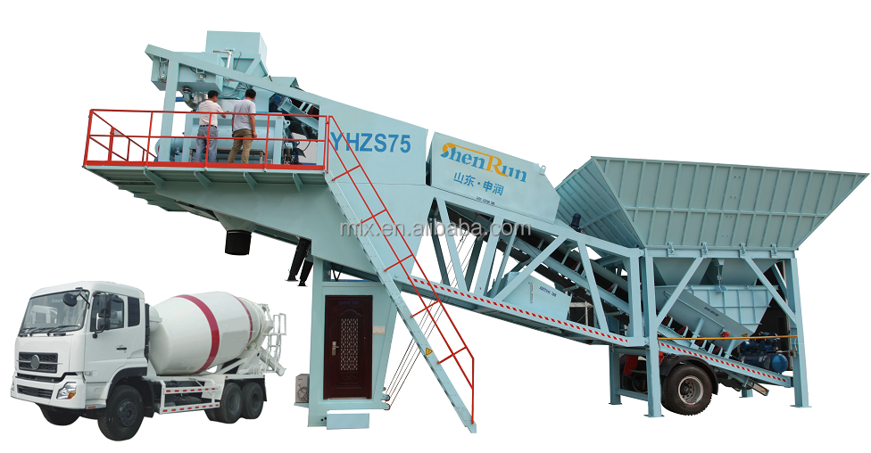 Trailer Mobile Concrete Batching Plant YHZS75