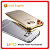 [UPO] Hot Sales Metal Bumper Aluminum Mirror Case for Samsung Galaxy s6, cell phone accessories wholesale