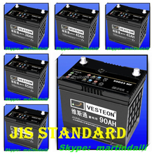 N70ZLJapan standard high capacity car battery 12v75ah high capacity car battery maintenance free car battery