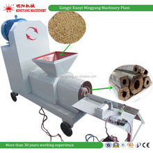 Best selling 400kg per hour briquette making machines from charcoal sawdust process price