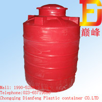 Plastic Recycling Machinery Water tower
