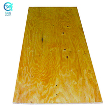 lowes Price 3/4 in. x 4 ft. x 8 ft pine Cdx exterior plywood