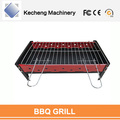 New model Outdoor charcoal folding BBQ Grill