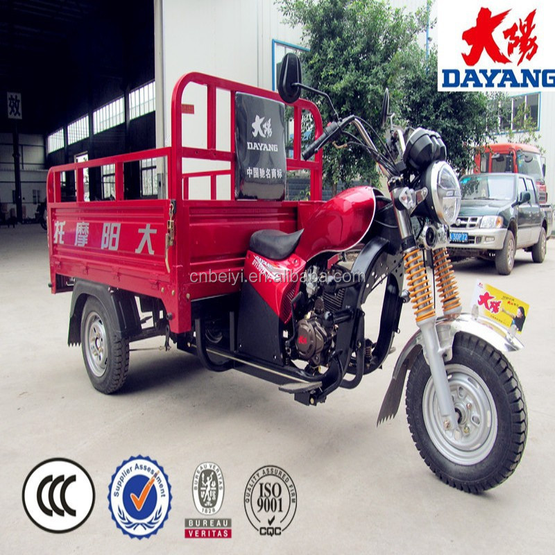Philippines powerful adult bajij china cargo trikes with CCC certificate
