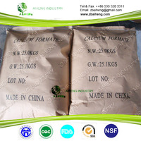 Organic Soluble Salt Feed Additives Suppliers