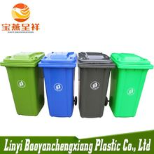 oem cutomized 30l plastic and rubber waste bin dustbin