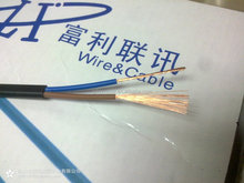 Broadcasting and LED light cable RVVP 300/300V insulated shielded soft cable
