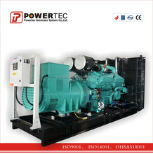 great price electricity on construction site powertec diesel generator