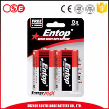 Hot Selling Promotional leakproof r20 battery