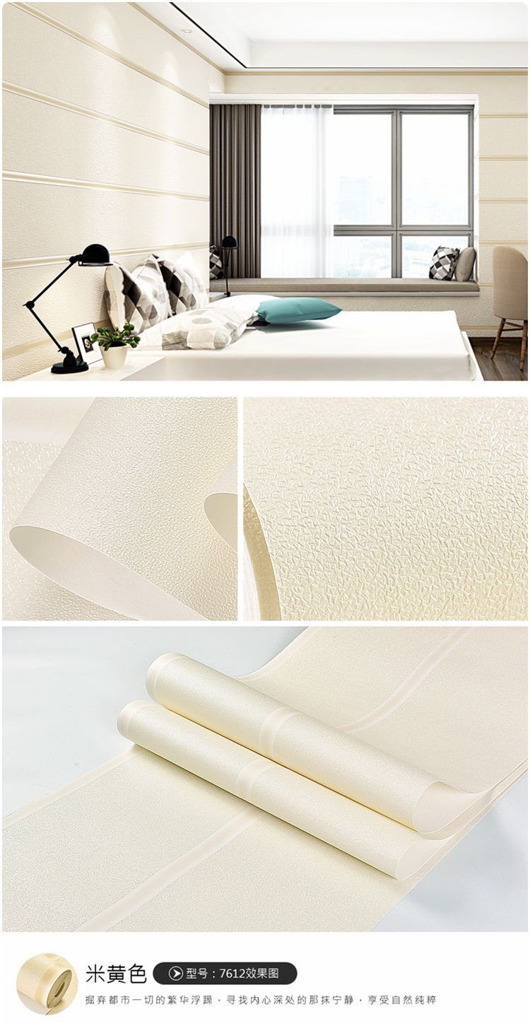 Simple decorative living room dining room 3d striped wallpaper leather grain wallpaper