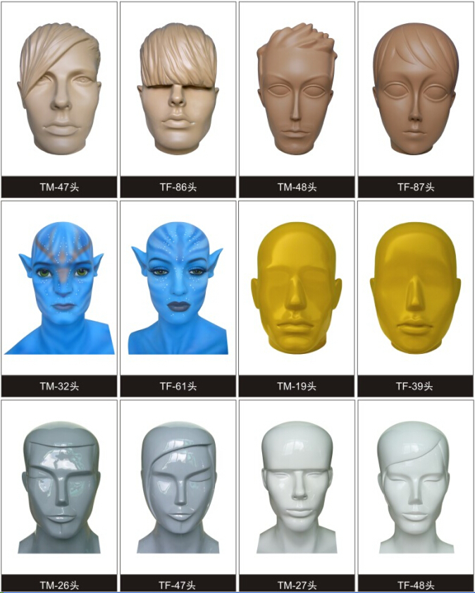 mannequin head catalog 1
