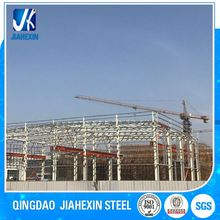 galvanized light weight metal prefab steel structure warehouse building