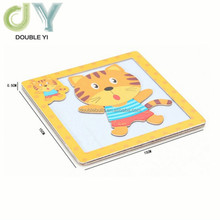 Cartoon 3D Wooden Magnetic Puzzle With Writing Board