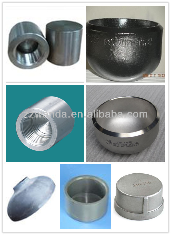 DIN2617 seamless carbon steel pipe cap