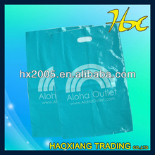HDPE /LDPE high quality shopping bag/supermarket plastic bag