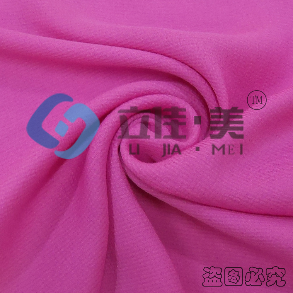 100% Polyester Crepe Ottoman cloth material fabric home textile china wholesale