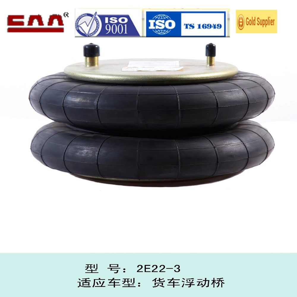 For Tata motomobile truck rubber air sping
