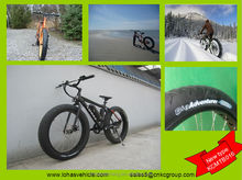 factory offer Best Quality Reasonable Price Fat Bicycles Rambler fat bike (KCMTB016)