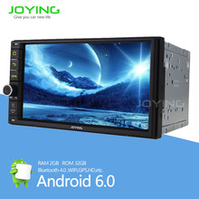 wholesale blank dvd 7'' 2 din radio car audio system with gps for universal