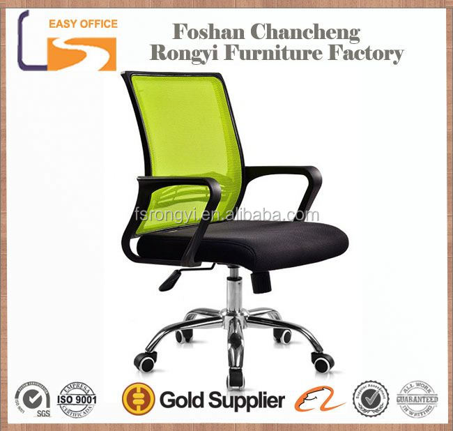 Modern design small mid back mesh office chairs bangalore