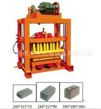 Guangzhou high quality cheap selling concrete block making machine cement brick making machine for sale